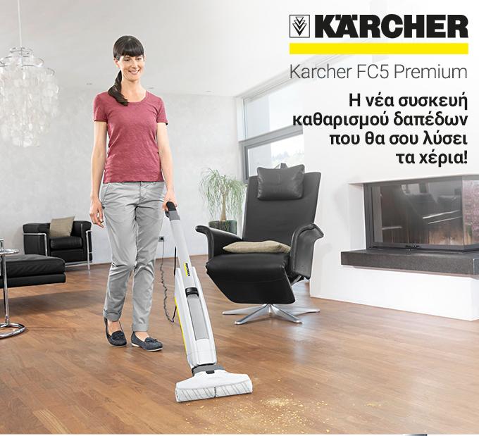 karcher fc5 premium. Black Bedroom Furniture Sets. Home Design Ideas
